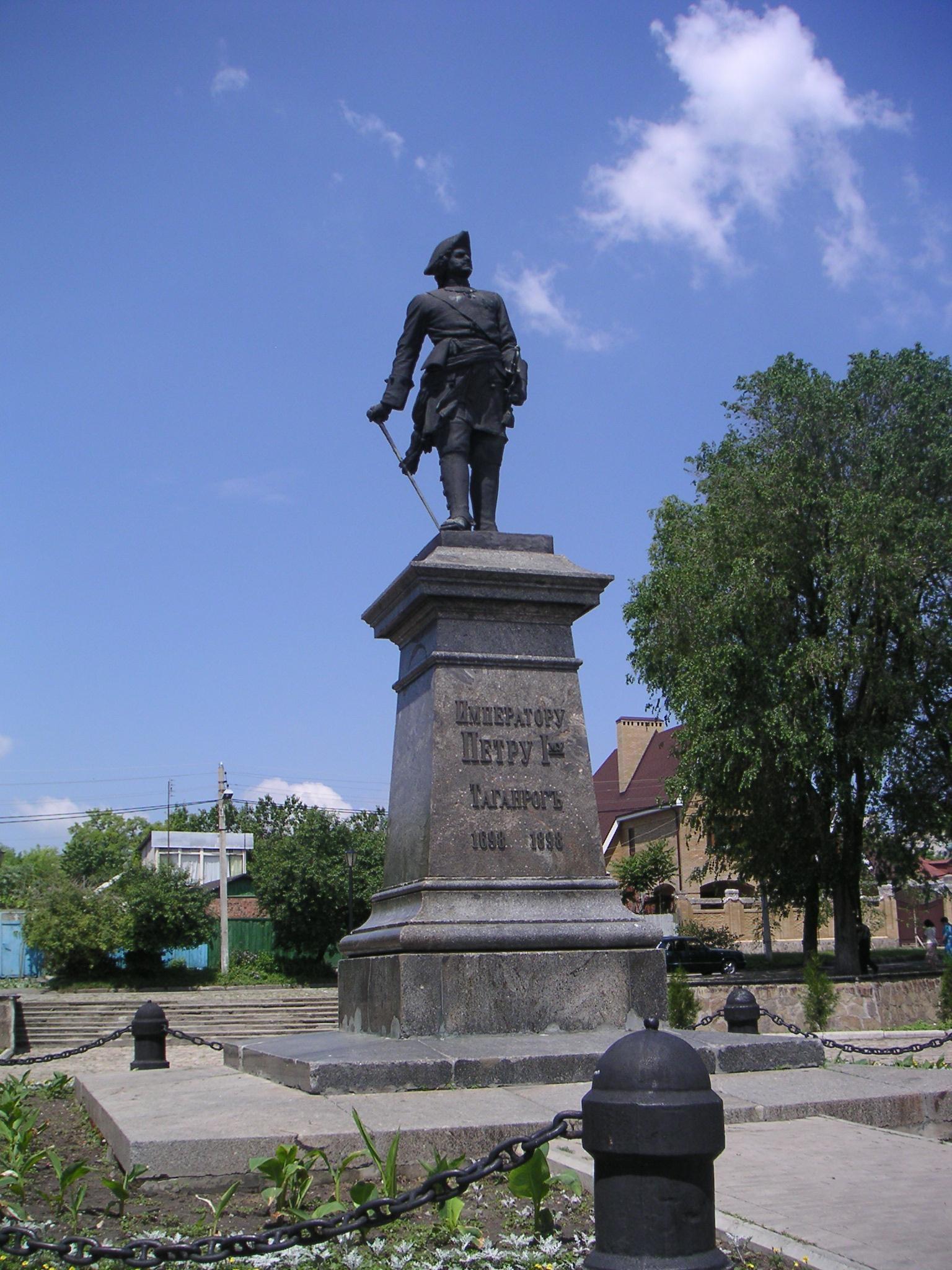 Памятники в таганроге с ценами есть купить памятник в ростове чехову